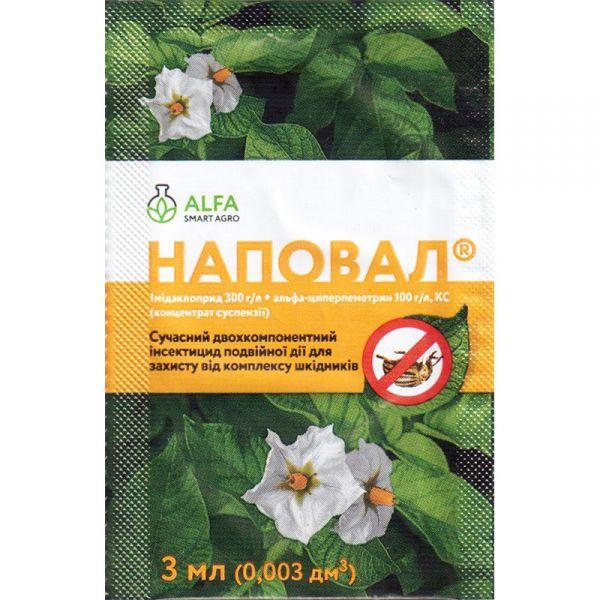 """""""Наповал"""" (3 мл) от ALFA Smart Agro"""