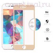 Стекло защитное экрана Iphone 7/8 (4,7'') Blu-Ray золотистое