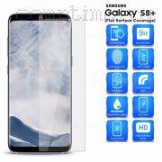 Стекло защитное экрана Samsung S8+
