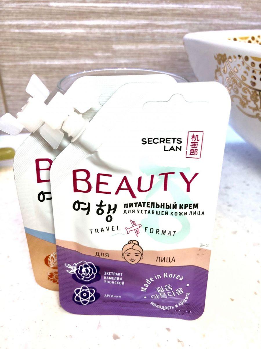Питательный крем для уставшей кожи лица «Beauty.Ko»,15г (Travel format)Корея