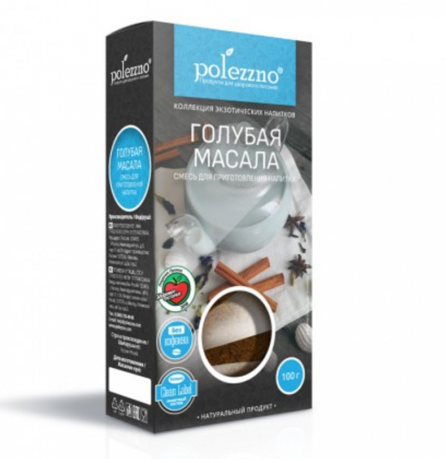 ПОЛЕЗЗНО Голубая Масала чай 100 г