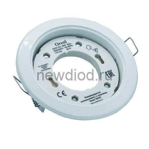 Точечный Светильник OREOL Korona 301-WH 106/85mm под лампу GX53 H4 Белый