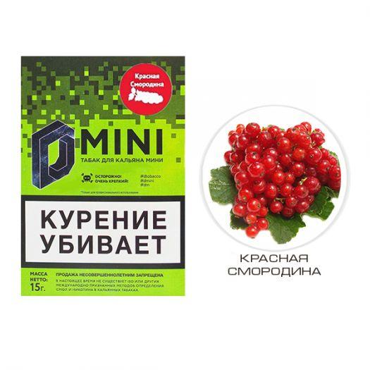 Табак D-Mini Красная смородина