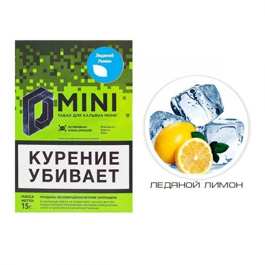 Табак D-Mini Ледяной лимон