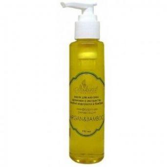 Масло для массажа аргановое с экстрактом голубой водоросли и бамбука ARGAN&BAMBOO для лимфодренажа и релаксации.  150 мл