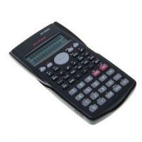 Двухстрочный инженерный 10-разрядный калькулятор KK-87MS рис 1