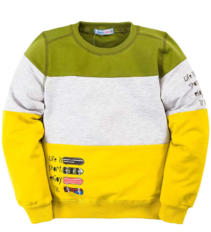 Джемпер для мальчика Bonito хаки с желтым