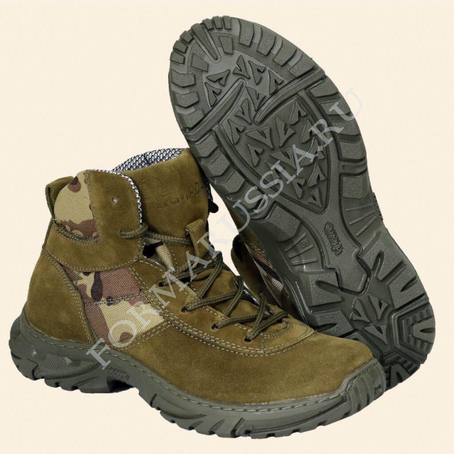 Ботинки Армада 1101 М Скорпион