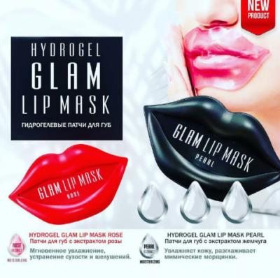 Патчи для губ Beauugreen Hydrogel Lip Patch 1pcs 3гр