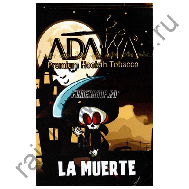 Adalya 50 гр - La Muerte (Ла Муэрте)