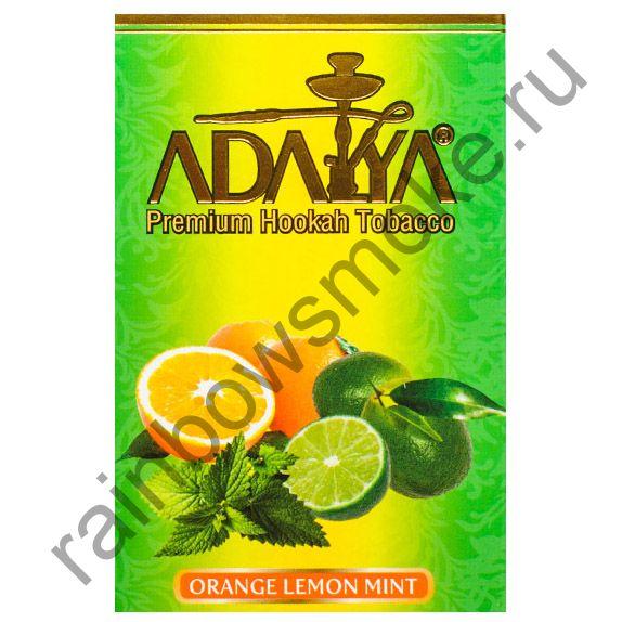 Adalya 50 гр - Orange Lemon Mint (Апельсин Лимон Мята)