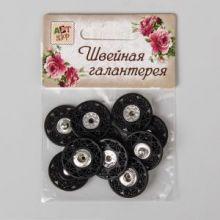Кнопки пришивные, d = 21 мм, 5 шт, цвет чёрный
