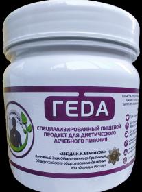 """""""ГЕДА"""" Специализированный пищевой продукт для диетического лечебного питания , Белково-Аминокислотный комплекс"""