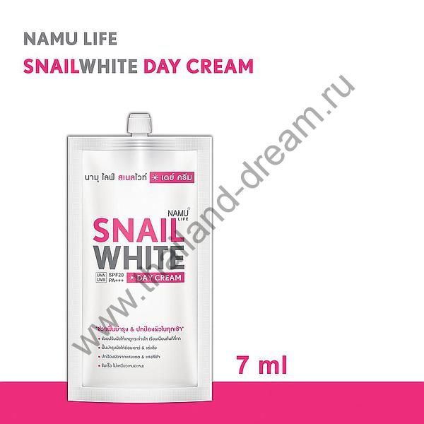 ДНЕВНОЙ КРЕМ SNAIL WHITE DAY CREAM NAMU LIFE SPF20 7МЛ