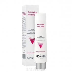 Маска омолаживающая с комплексом минеральных грязей Anti-Aging Mud Mask, 100 мл, ARAVIA Professional