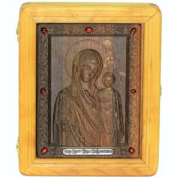 резная икона в подарок маме Казанская икона Божией Матери на натуральном мореном дубе, инкрустированная янтарем (18*23 см, Россия)