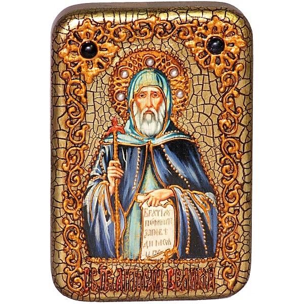 Инкрустированная настольная икона Преподобный Антоний Великий (10*15 см, Россия) на натуральном мореном дубе, в подарочной коробке