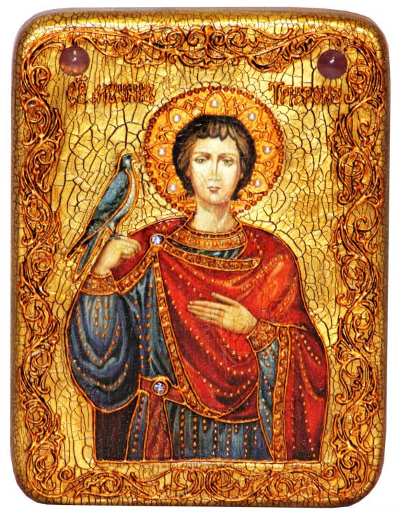 Инкрустированная подарочная икона Святой мученик Трифон (15*20 см, Россия) на натуральном мореном дубе в подарочной коробке