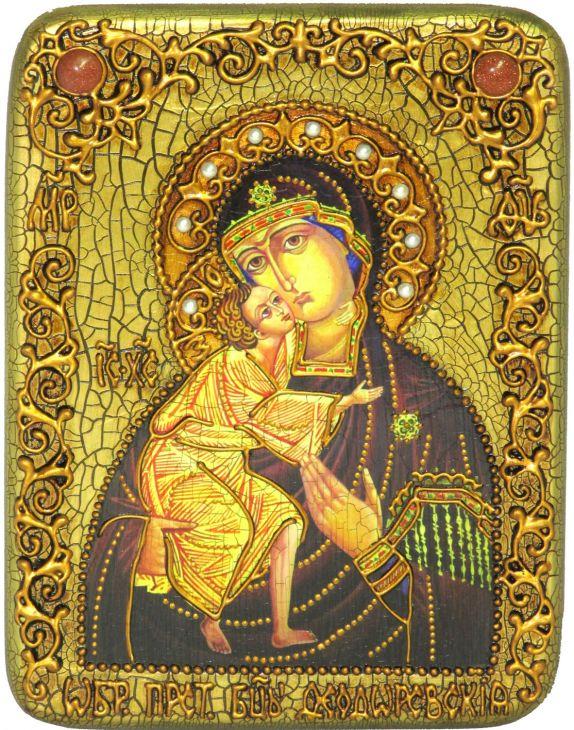 """Подарочная икона """"Феодоровская икона Божией Матери"""" на мореном дубе"""