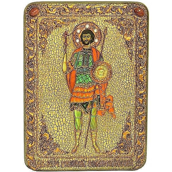 Инкрустированная настольная икона Святой мученик Валерий Севастийский (21*29 см, Россия) на натуральном мореном дубе, в подарочной коробке