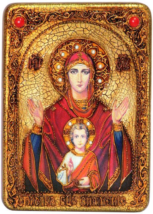 Инкрустированная аналойная икона Образ Божией Матери Знамение (21*29 см, Россия) на натуральном мореном дубе в подарочной коробке