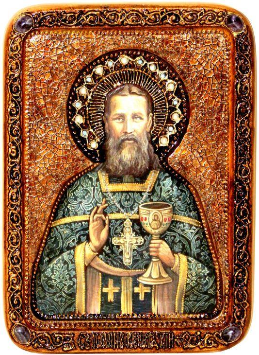 Инкрустированная Живописная икона Святой праведный Иоанн Кронштадтский (21*29 см, Россия) на сакральном кипарисе в подарочной коробке
