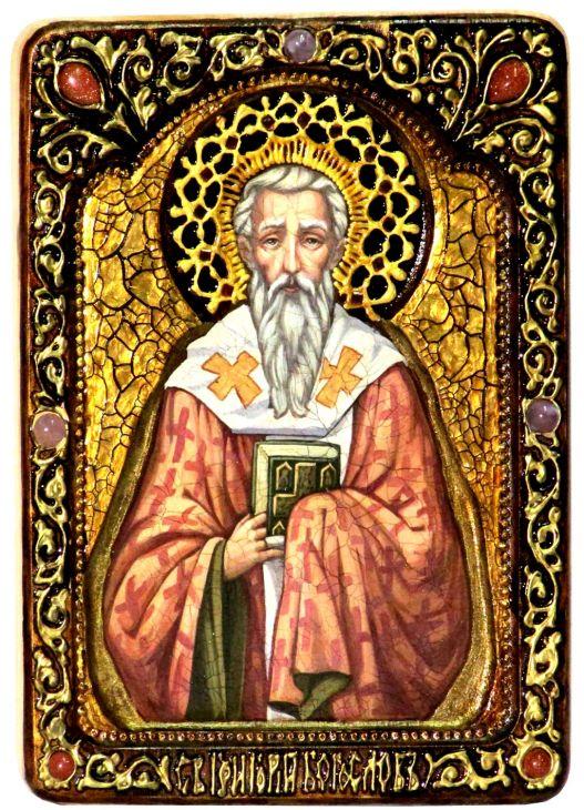 Инкрустированная Живописная икона Святитель Григорий Богослов (21*29 см, Россия) на натуральном кипарисе, в подарочной коробке