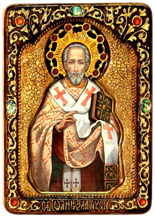 Инкрустированная Живописная икона Святитель Иоанн Златоуст (21*29 см, Россия) на натуральном кипарисе в подарочной коробке