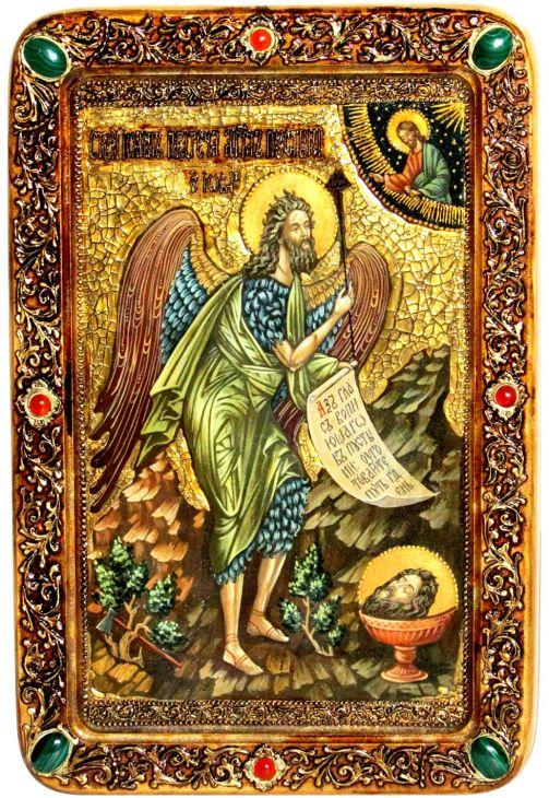 Инкрустированная Живописная икона Пророк и Креститель Иоанн Предтеча (29*42 см, Россия) на натуральном кипарисе в подарочной коробке