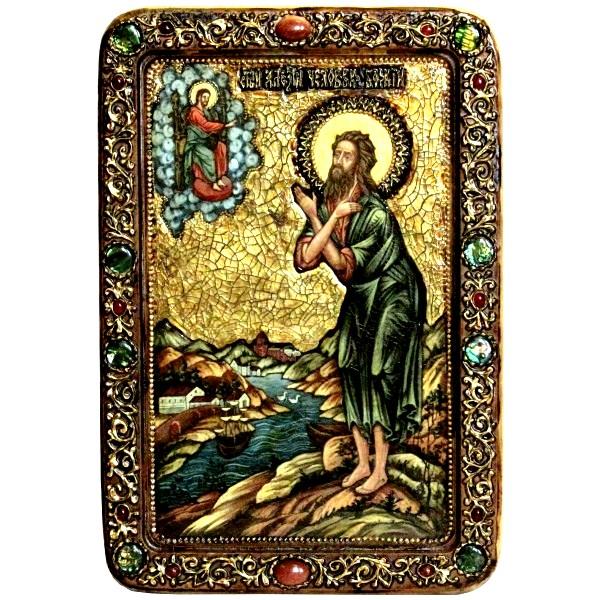 Инкрустированная Живописная икона Преподобный Алексий, человек Божий (29*42 см, Россия) на натуральном кипарисе в подарочной коробке