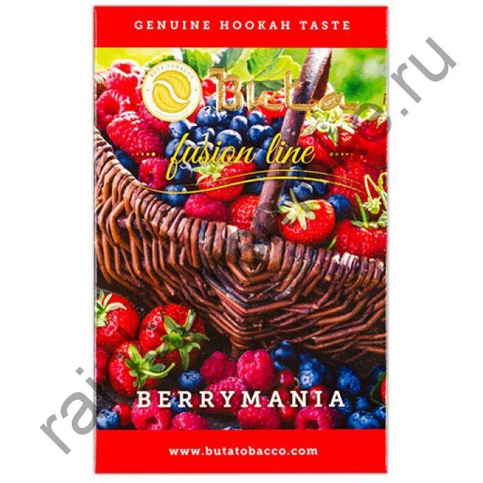 Buta Fusion 50 гр - Berrymania (Беримания)