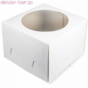 Коробка для торта с окном 300х300х190 белая /50/