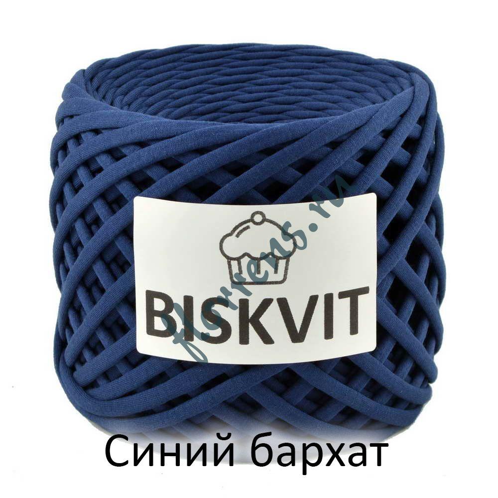 Трикотажная пряжа Biskvit / синий бархат