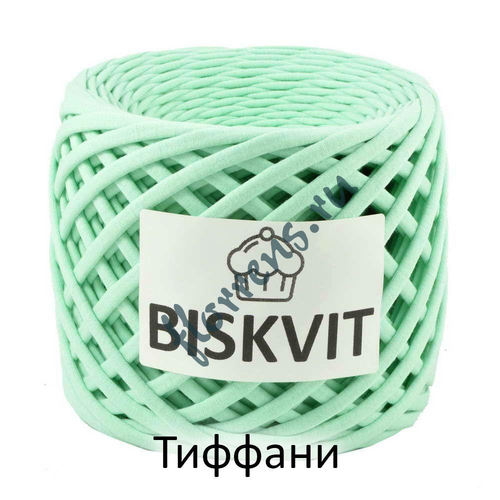 Трикотажная пряжа Biskvit / Тиффани