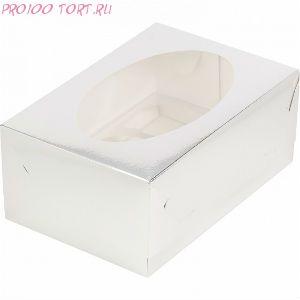 Коробка для капкейков, маффинов 6шт 235х160х100 серебро с окном