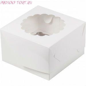 Коробка для капкейков, маффинов 4 шт 160х160х100 белая с окном