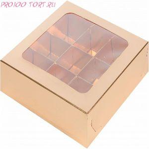 Коробка для конфет 9шт 160х160х30 серебро с квадратным окном с ложементом