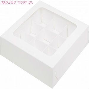 Коробка для конфет 9шт 160х160х30 белая с квадратным окном с ложементом