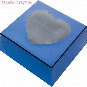 Коробка для конфет 9шт 160х160х30 синяя с окном СЕРДЦЕ с ложементом /50/