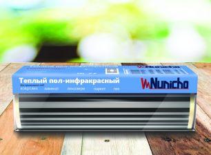 Комплект инфракрасного пленочного пола NUNICHO 1,5 м2 (330 Вт)