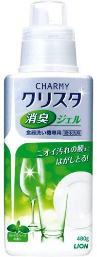 Lion Charmy Гель для посудомоечных машин с цитрусово-травяным ароматом 480 г