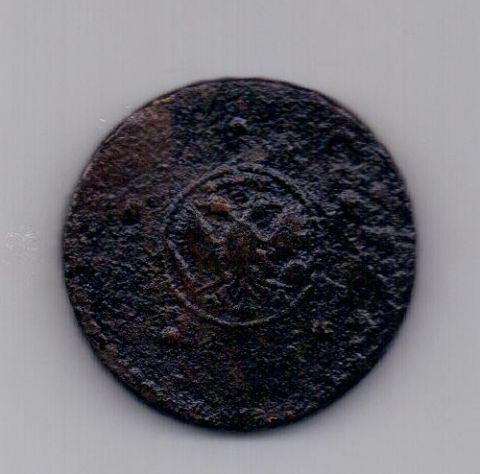5 копеек 1725 года МД крестовик
