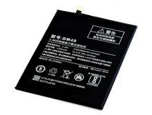 Аккумулятор Xiaomi Mi Max (BM49)
