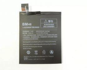 Аккумулятор Xiaomi BM46 (Redmi Note 3/Redmi Note 3 Pro)