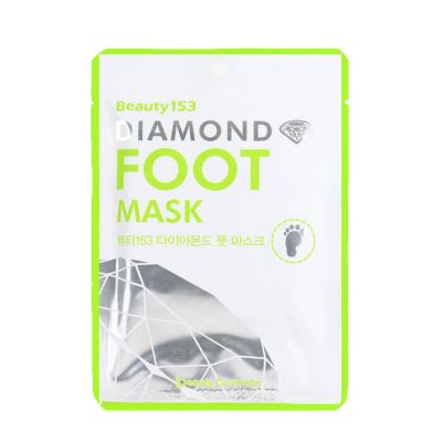 Маска-носочки для ног BEAUUGREEN Beauty153 Diamond Foot Mask