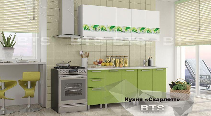 "Кухня ""Скарлетт""  2.0 МЕТРА БТС"