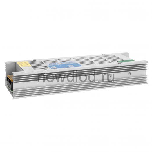 Блок питания интерьерный ELF, 12В, 250Вт, компактный металлический перфорированный корпус - G