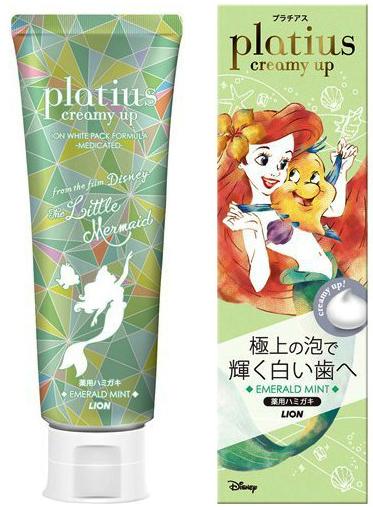 Lion Зубная паста Platius creamy up для восстановления белизны и красоты зубной эмали с ароматом мяты 90 г