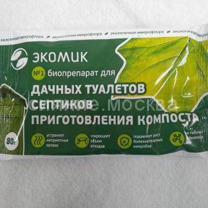 Экомик, 80 гр.