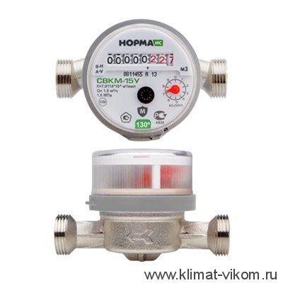 Счетчик воды СВКМ15У(L80)